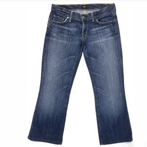 Citizens of Humanity COH Dita Petite Bootcut Jeans